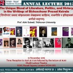 Announcement: 13th Nepal Annual Lecture, 12 Nov 2015